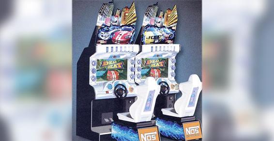 Aire sur l'Adour - Jeux pour cafés, casinos