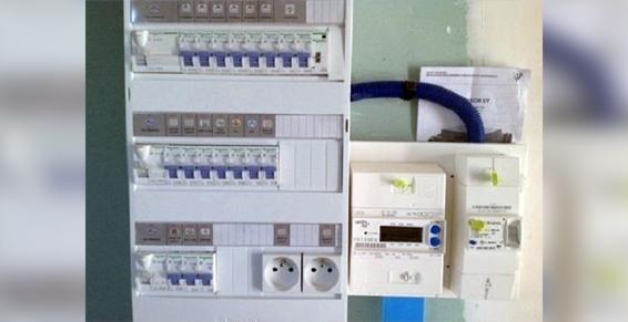 EPS Coordination - Électricité industrielle