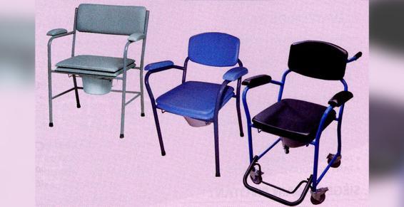 Matériel médico-chirurgical - Chaise garde-robe avec ou sans roues à Chateau-Chinon