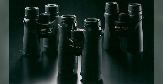 Armes et Loisirs Perez Sports - Jumelles Nikon