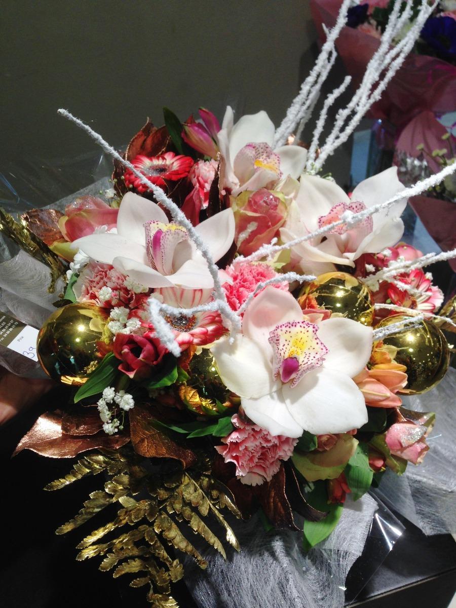 Lola Fleurs magasin de fleurs Ales