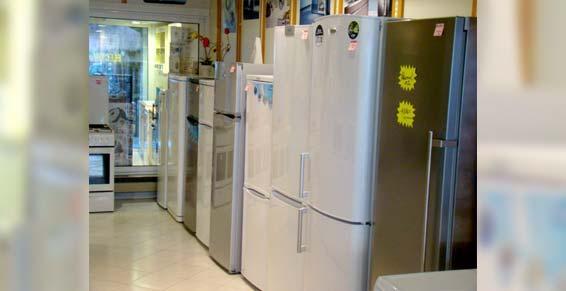 Réfrigérateur - Tarentaise Cuisines