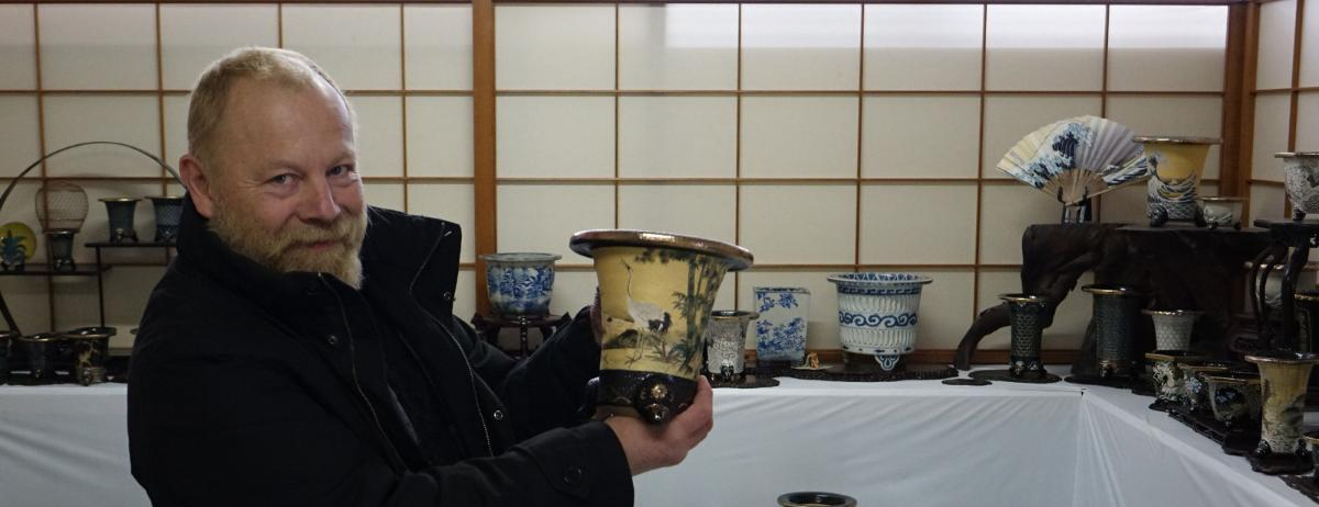 Nishiki bachi Japon 2016