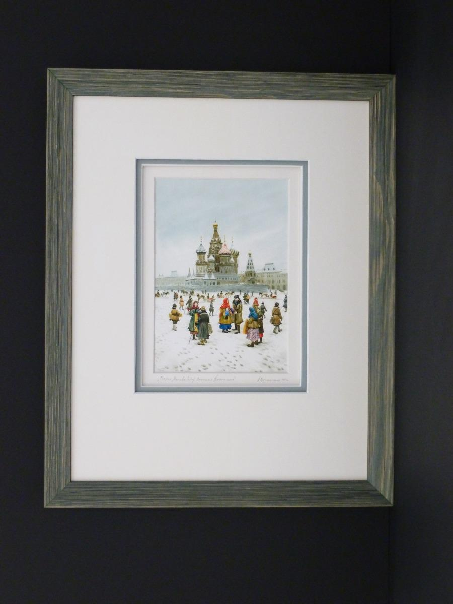 aquarelle Russie Moscou place rouge