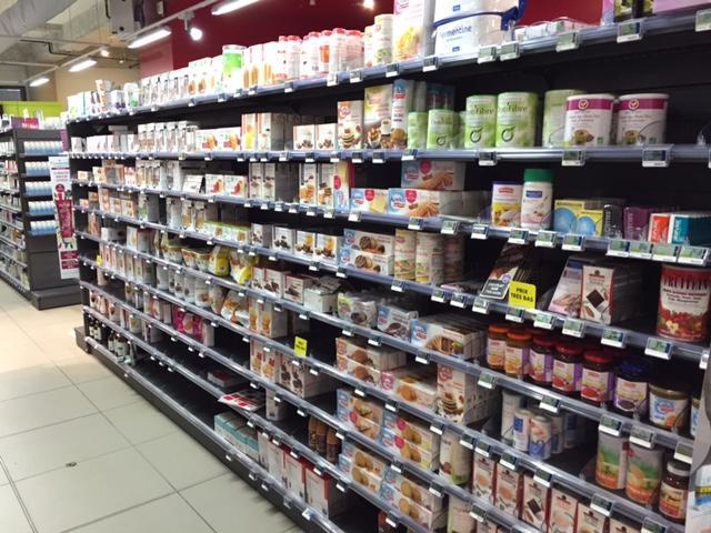 Diététique32 Produits de régime32 Compléments alimentaires.JPG