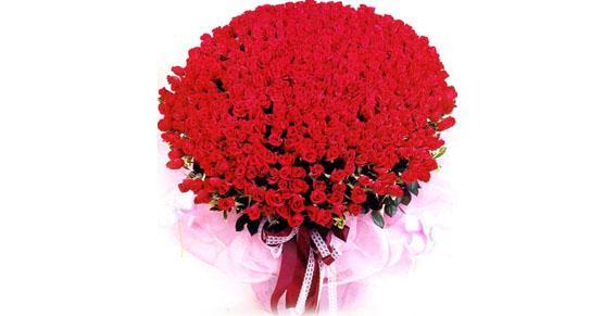 Envoi fleur cb par tél